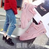 運動鞋百搭氣墊鞋女原宿粉色休閒跑步  蘿莉小腳ㄚ