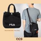 Fila 手提包 Hand Shoulder Tote Bag 黑 白 男女款 斜背包 兩用 帆布袋 托特包【ACS】 BMV7014BK