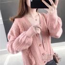 春裝新款純色麻花毛衣外套女韓版寬鬆V領針織開衫外搭上衣潮 雙十一全館免運