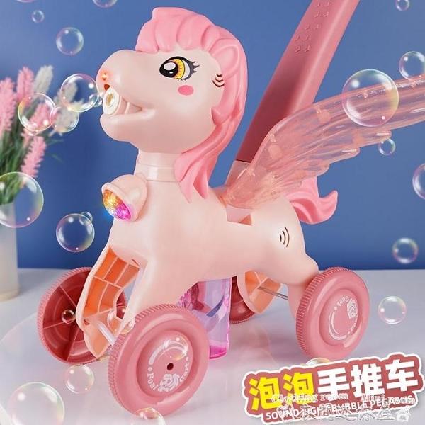 泡泡機吹泡泡機兒童玩具男孩女電動全自動不漏水網紅手推車泡泡棒補充液 迷你屋 新品