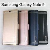 【Dapad】典雅銀邊皮套 Samsung Galaxy Note 9 (6.4吋)