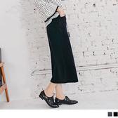 《CA866》腰鬆緊雙口袋直條立體織紋鉛筆裙 OrangeBear