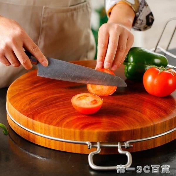 進口鐵木砧板菜板實木家用砧板越南鐵木菜板整木圓形廚房案板菜墩4/17