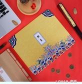 原創故宮創意家用滑鼠墊可愛男女生遊戲辦公小號鍵盤墊中國風 樂活生活館