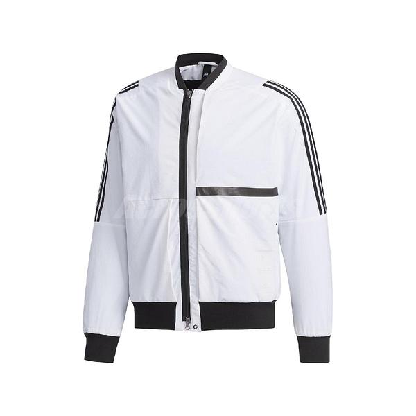 adidas 外套 U1 JKT BOMB 白 黑 男款 運動 訓練 【PUMP306】 FJ0248