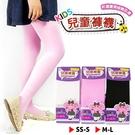 【衣襪酷】芽比 比樂象 兒童褲襪 台灣製