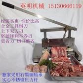 鍘刀350型手動切骨機剁骨機砍骨機排骨鍘豬牛羊雞骨豬腳劈半開邊 優拓