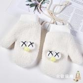 保暖手套女 手套冬天女可愛學生韓版少女冬季保暖卡通加厚防風大眼睛日系手套
