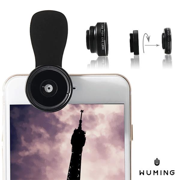 無暗角魚眼 原廠 LIEQI LQ-028 廣角 微距 手機鏡頭 自拍神器 iPhone7 i7 SE 6S Plus J7 S7 XA XZ 『無名』 K04116