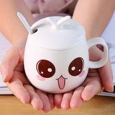 杯子創意陶瓷馬克杯情侶杯水杯陶瓷杯帶蓋個性萌系表情可愛咖啡杯