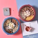 干果盒分格帶蓋堅果糖果盤家用客廳瓜子盒零食創意個性北歐收納盒 果果輕時尚