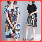 長裙 洋裝 中大尺碼 女裝夏季減齡顯瘦中...