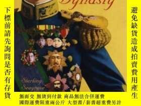 二手書博民逛書店The罕見Yamato DynastyY256260 Sterling Seagrave Broadway