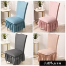 彈力椅套家用餐桌椅子套罩板凳套墊子靠背一體萬能通用凳子套歐式【快速出貨】