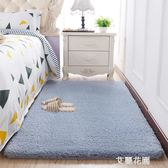 純色羊羔絨臥室床邊地毯滿鋪客廳飄窗兒童房榻榻米地墊加厚防摔墊QM『艾麗花園』