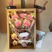 滿天星勿忘我干花花束康乃馨香皂花帶燈禮盒生日畢業母親節禮物 YDL