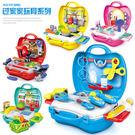 兒童仿真過家家玩具寶寶角色扮演禮盒