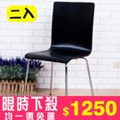 餐桌 餐椅《百嘉美》大白熊實木米樂椅(二...