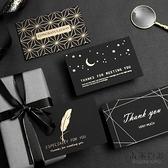 買2送1 賀卡高檔黑色商務燙金空白生日賀卡節日通用感謝祝福小卡片帶信封【毒家貨源】