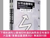 簡體書-十日到貨 R3YY【公司金融理論(上、下冊)】 9787300085449 中國人民大學出版社 作者