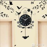 掛鐘客廳現代簡約個性裝飾掛錶家用靜音潮流藝術  YXS娜娜小屋