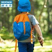 兒童書包迪卡儂兒童雙肩背包男女小書包旅行休閒迷你 包7L QUBP 休閒後背包中秋節