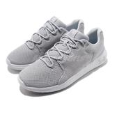 Under Armour UA 慢跑鞋 Ripple 2.0 NM1 灰 男鞋 舒適緩震 運動鞋【PUMP306】 3022046104