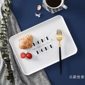 歐式早餐托盤 簡約快餐盤創意塑料長方形水杯子糕點盤子茶盤家用