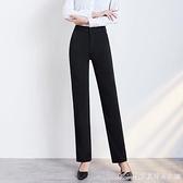 西裝褲西裝褲子女新款春秋修身顯瘦職業上班面試工作直筒長褲九分褲 快速出貨