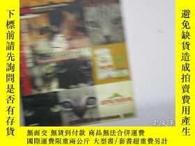 二手書博民逛書店罕見SEASON限定合訂得寵時尚本2008年第6期Y24992