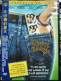 挖寶二手片-C05-058-正版DVD-電影【牛仔褲的夏天】-艾麗絲布莉達 安柏譚柏琳(直購價)
