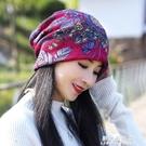 帽子女韓版潮圓臉適合百搭時尚春秋女士洋氣媽媽帽月子頭巾包頭帽 果果新品