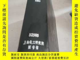 二手書博民逛書店MECHANICAL罕見ENGINEERING.Vol.117