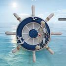 壁燈✦童趣船舵壁燈-藍✦歐曼尼❖...