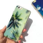 [24hr 火速出貨] 蘋果 藍天海灘 蘋果 iphone6 6s plus 壓克力 手機殼 小清新