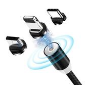 磁性數據線 強磁快充 磁吸數據線 磁性磁力 充電線頭 安卓 蘋果 Type-c 手機加長