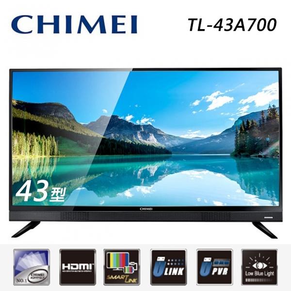 【CHIMEI 奇美】43型FHD低藍光液晶顯示器+視訊盒(TL-43A700)(含運無安裝)