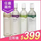 Amida 紫玫瑰/綠茶控油/茶樹/香檳...