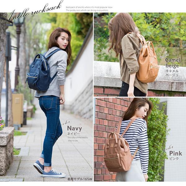 Anello 迷你皮革後背包 皮革大容量 後背包 背後拉鍊 日本正品 該該貝比日本精品