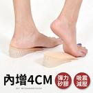 優質鞋墊 天鵝絨蜂窩增高鞋墊/兩層可拆/吸震減壓- 山打努SANDARU【0000000130#4】