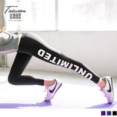 《KS0059》台灣品質.世界同布~英文印字貼身九分褲/瑜伽褲.3色 OrangeBear