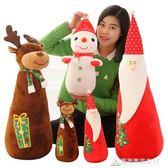 可愛暖手捂抱枕插手毛絨玩具女生圣誕節禮物小雪人圣誕老人公仔 酷斯特數位3c YXS