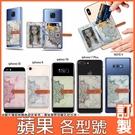 蘋果 i11 pro i12 Pro Max 12 mini XR xs max ix i8 plus i7+ SE 大理石圖騰 透明軟殼 手機殼 保護殼