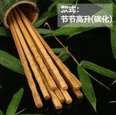 竹筷子天然無漆無蠟家用10雙楠竹木餐筷套裝家庭裝中式實木筷子【櫻花本鋪】