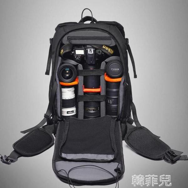 相機包 新佳能尼康6d3400相機包防盜雙肩攝影戶外數碼單反攝像郵大容量 韓菲兒