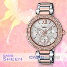 .錶殼 / 錶圈用料:不鏽鋼 .一觸三摺錶扣 .不鏽鋼錶帶 .礦物玻璃