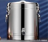 保溫桶商用大容量超長不銹鋼米飯豆漿奶茶水擺攤專用飯桶湯桶粥桶 全館新品85折