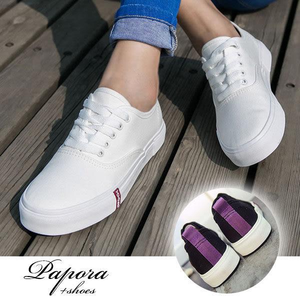 帆布鞋‧綁帶帆布鞋平底繫帶小白鞋【KA830】白色(售完不補)