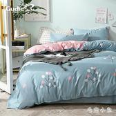 床包組谷蝶全棉網紅四件套1.8m床上用品 純棉被套床單1.5米單雙人三件套 ic2333『毛菇小象』