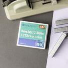MAX 美克司 1213FA-H 訂書針/釘書針